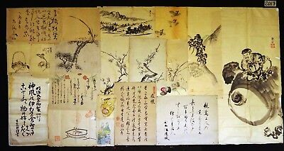 20x 19C/20C Japanese Mixed Lot Paintings, Drawings, Calligraphies (HMA) #2017