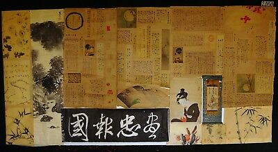 14x 19C/20C Japanese Mixed Lot Paintings, Drawings, Calligraphies (HMA) #2050