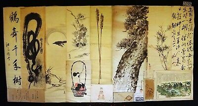 15x 19C/20C Japanese Mixed Lot Paintings, Drawings, Calligraphies (HMA) #2075