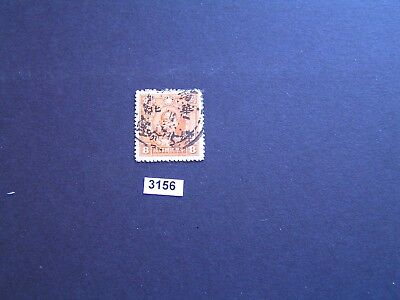China 1942 Mengkiang 4 on 8 P14 Used Stamp Cat $300