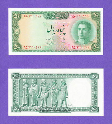 LOT #79   RARE 1  Single  AUNC SHAH banknote Shah  P49  AUNC  Single