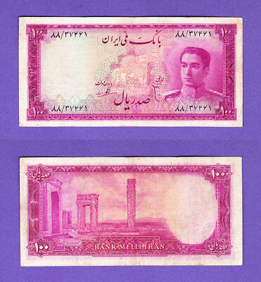LOT #80  rare 1 Single   circulated SHAH banknote  P50  Rare circulated