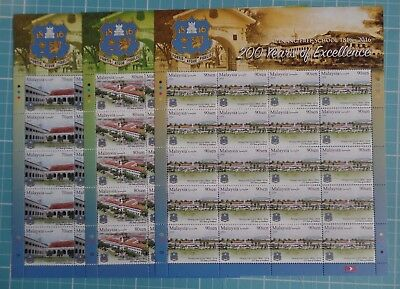 Malaysia 2016 Penang Free School 200th Anniversary - Complete Sheets SG 2175/77