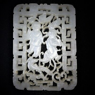 Chinese White Jade Plaque Qing Dynasty