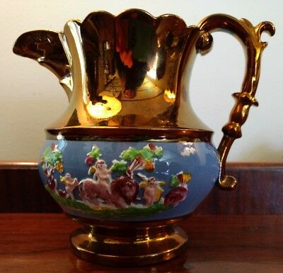 Antique Copper Luster Ware Pitcher Italian Capodimonti Cherubs Lion Circa 1800's
