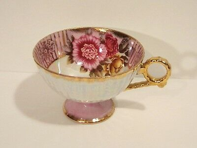 Royal Sealey China Tea Cup Footed Iridescent Lusterware Porcelain Cabbage Rose