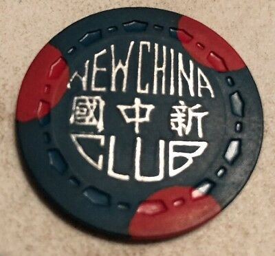 New China Club $1 Casino Chip Reno Nevada 2.99 Shipping