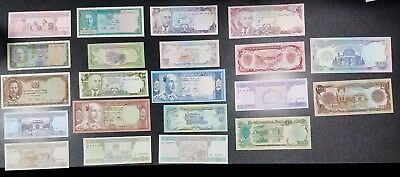 AFGHANISTAN Banknotes 21 pcs Middle East ~Mixed Lot ~ #12