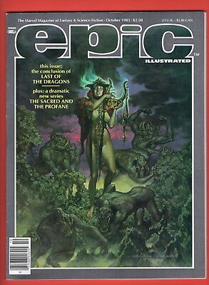 Epic Illustrated #20 - Carl Potts - Terry Austin! --  9.2  NM-  cond.