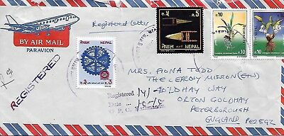 Nepal 1995 Cover With Various Stamps To England   My Ref 11