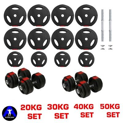 Dumbbell Set Vinyl Gym Home Tricep Weights Fitness Bicep Dumb bells Free Weights