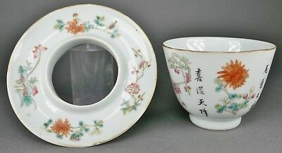 Fine Antique Chinese Famille Rose Porcelain Iron Red Cup & Saucer With Poem #1