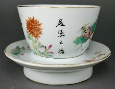 Fine Antique Chinese Famille Rose Porcelain Iron Red Cup & Saucer With Poem #2