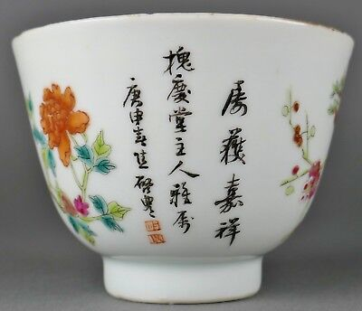 Fine Antique Chinese Famille Rose Porcelain Iron Red Cup With Poem