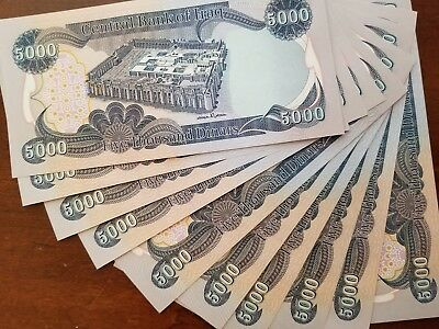 2 x 5,000 NEW IRAQI DINARS - UNCIRCULATED NOTES - SEQUENTIALLY NUMBERED
