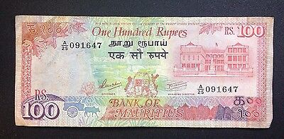 Bank of Mauritius 1986 100 Rupees Banknote. Great Color