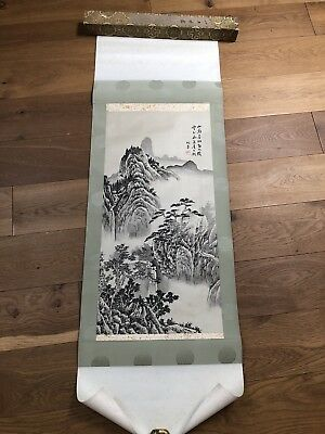 Chinese Signed Scroll Painting Mountain With Trees Scene Calligraphy
