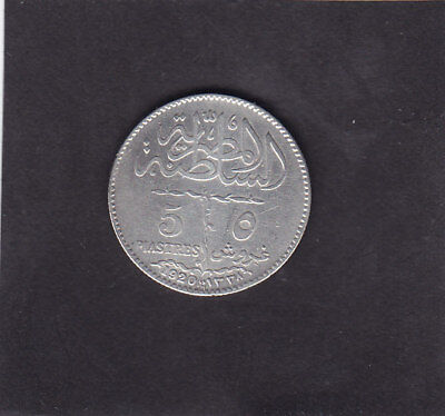 EGYPT  1920-H Occupation 5 Piastres Rare