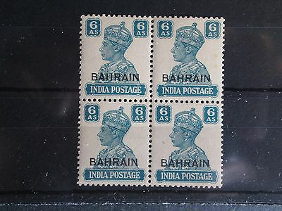 Bahrain 1942-45 6As Block of 4 Mint never Hinged