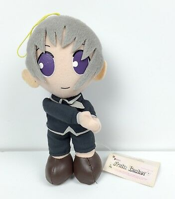 "Fruits Basket Yuki 7"" Plush Doll 2001 Anime Funimation Toy Natsuki Takaya"