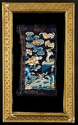 Antique Intricate Silk Textile Fragment, Framed
