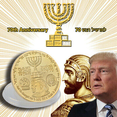 2018 King Cyrus Donald Trump Gold Plated Coin Jewish Temple Jerusalem Israel New