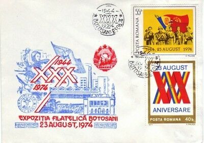 Romania - Special Events, Persons & Anniversaries (4no FDC's) 1974-80