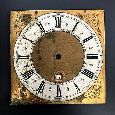 Brass Dial 25cm Square