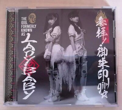 the idol formerly known as ladybaby  girl EP
