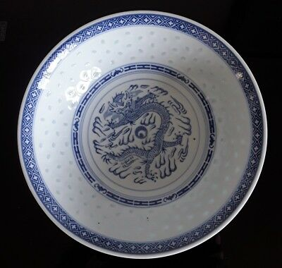 """Traditional Chinese Dragon Patterned Porcelain Fruit Bowl (9""""D)"""
