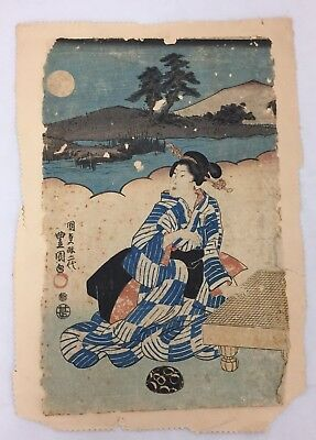Antique Japanese Woodblock Print 18Th 19Th Cent. Seated Woman Maruya Jinpachi ?