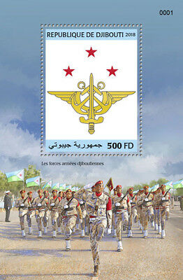 Z08 Imperf DJB18715b Djibouti 2018 Armed Forces MNH Mint