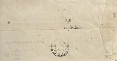 1963 Nepal Gpo Reg Typed Cover To India With Various Stamps  My Ref 94