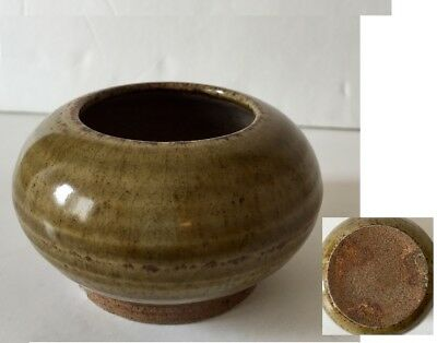 Chinese Antique Porcelain Brush Washer Yaozhou Porcelain Small Song Dynasty