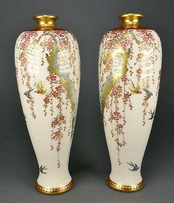 Fine Antique Pair Japanese Satsuma Pottery Swallo & Tree Vines Meiping Vase