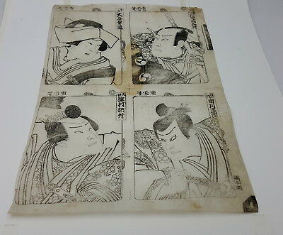 Antique Japanese Woodblock print on rice paper Samurai portraits