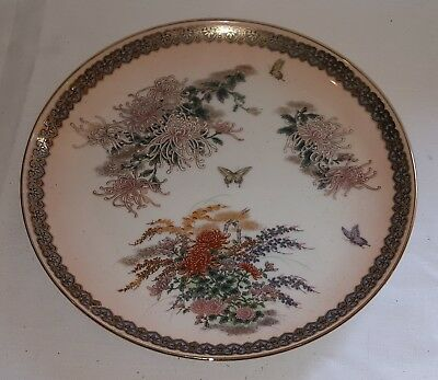 Japanese Satsuma vintage Art Deco oriental antique butterfly design wall plate