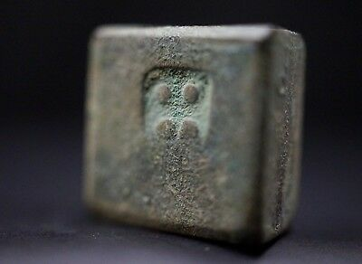 Ancient Viking Bronze Scale / Trading weight. Square & punched Dots, 950-1000 Ad