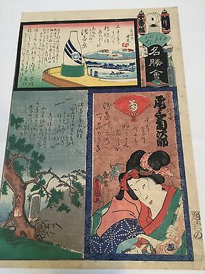 "Occupied Japan Woodblock Print "" Edo no Hana Meisho-e "" TAKAMIZAWA Studio Copy"