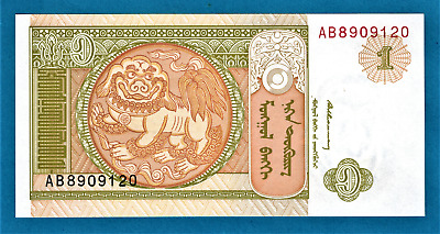 Mongolia, 1993, 1 Tugrik Banknote, UNC - 25 years old