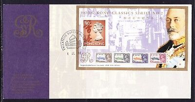 Hong Kong 1993 Sheetlet #3 Classic Stamps First Day Cover