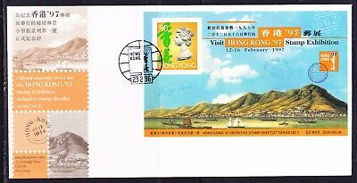 Hong Kong 1996 Sheetlet #1 Stamp Exhibition (Orange) First Day Cover