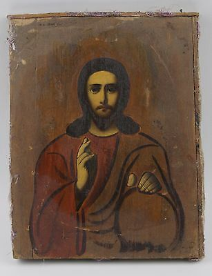 Antique Icon Jesus Christ with sphere Orthodox Russian Empire Wood 170x225mm