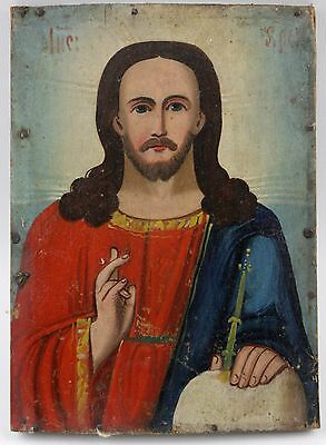 Icon Jesus Christ with sphere Orthodox Russian Empire Wood 123x177mm
