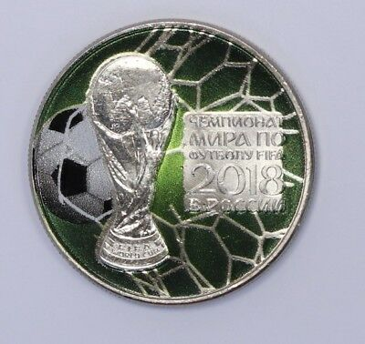 Russia 25 rubles 2018 FIFA Football world cup Colored Coin Soccer Ball in Net