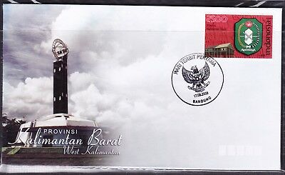 Indonesia Provinces 2008  Kalimantan Barat First Day Cover