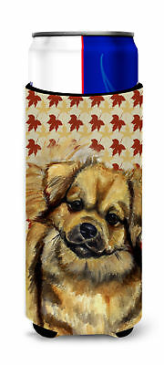 Tibetan Spaniel Fall Leaves Portrait Ultra Beverage Insulators for slim cans