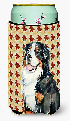 Bernese Mountain Dog Fall Leaves Portrait  Tall Boy Beverage Insulator Beverage