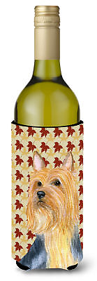 Silky Terrier Fall Leaves Portrait Wine Bottle Beverage Insulator Beverage Insul