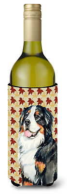 Bernese Mountain Dog Fall Leaves Portrait Wine Bottle Beverage Insulator Beverag